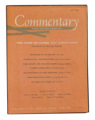 Commentary: Vol. 42, No. 1 (July 1966). Norman Podhoretz, Isaac Bashevis Singer, Tom Kahn, Milton...