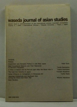 Waseda Journal of Asian Studies: Special Issue in Commemoration of the International Division...