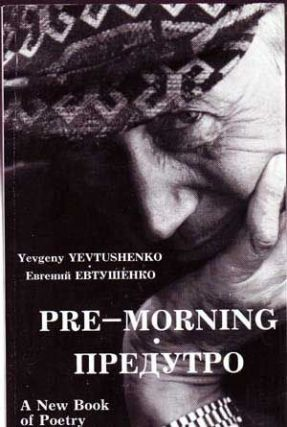 Pre-Morning / Predutro: A New Book of Poetry in English and Russian. Yevgeny Yevtushenko.